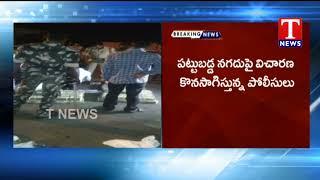 Police Seized Unaccounted 10 Cr Rupees In Adilabad  | T news Telugu