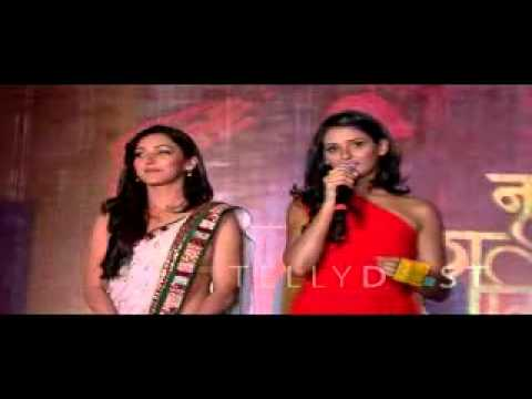 Shakti Mohan Dance Calender Launch video