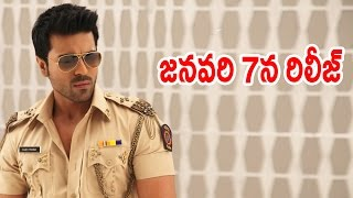 Ram Charan Tamil Dubbed Super Police Movie Releasing On 7th January || TFC