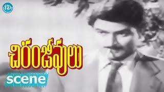 Chiranjeevulu Movie Scenes - NTR And Jamuna Goes To An Event    NTR, Jamuna