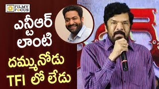 Posani Krishna Murali Mind Blowing words about NTR @Jai Lava Kusa Success Meet