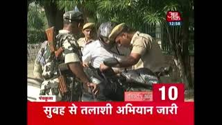 Download Nonstop 100: Video Conferencing For Ram Rahim For Verdict 3Gp Mp4