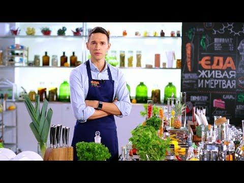 Еда от 7 апреля 2018: гематоген, необычная мука и 5 самых дорогих продуктов