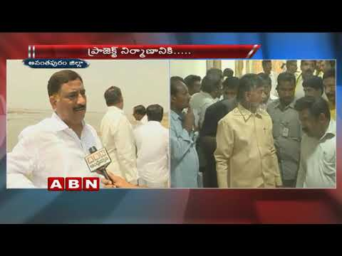 CM Chandrababu Tour In Anantapur District | Minister Kalava Srinivasulu about Babu Tour