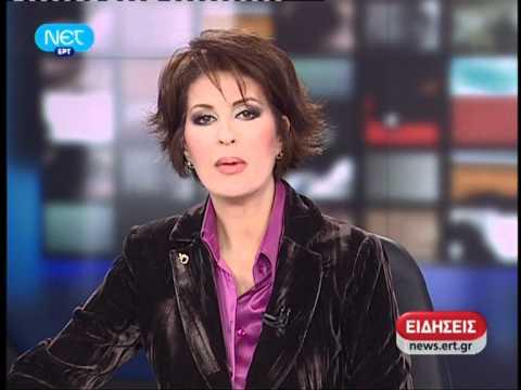Ευρυδίκη Χάντζιου - ΝΕΤ, νυχτερινό δελτίο (07/12/2010)