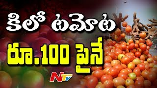Tomato Price Crosses Rs 100- in Rythu Bazar and Retail Markets || #Tomato Price
