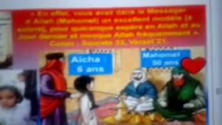 Aicha  . La plus  jeune  épouse  du prophète  de l' Islam  .