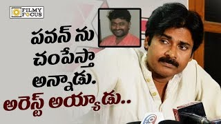 YS Jagan Fan Venkat Reddy Arrested for Threatening Pawan Kalyan