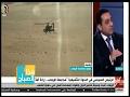 هذا الصباح تعرف علي أحدث خطط الدولة لمواجهة العمليات الإرهابية مع العقيد حاتم صابر mp3