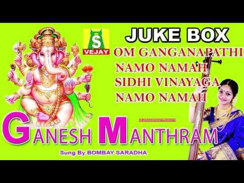 108 GANESH MANTHRAM JUKEBOX