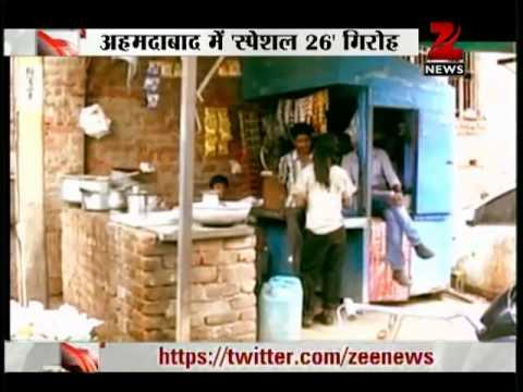 Zee News: Conmen swindle shopkeepers in Ahmedabad