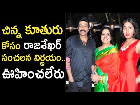 Facts About Jeevitha Rajasekhar Daughters | Rajasekhar Daugther To Act In Movies |  Tollywood Nagar