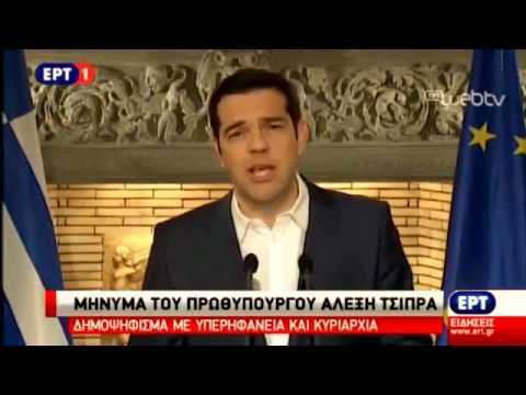 Référendum (Grèce, Grecia, Greece, Griechenland, Grécia) : Alexis Tsipras
