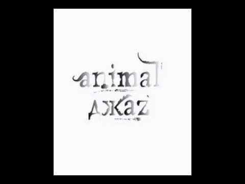 Animal Джаz (Джаз, Jazz) - Падать Вверх