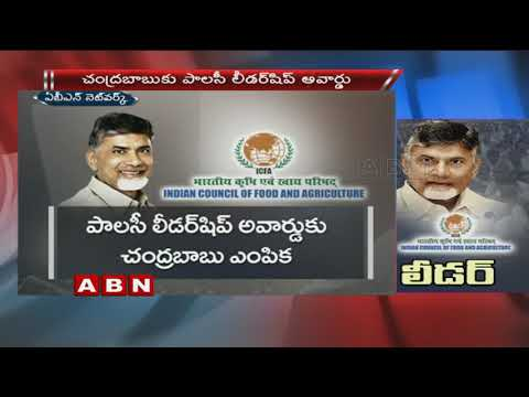 Chandrababu Naidu Honored with Global Agriculture Leadership Award | ABN Telugu