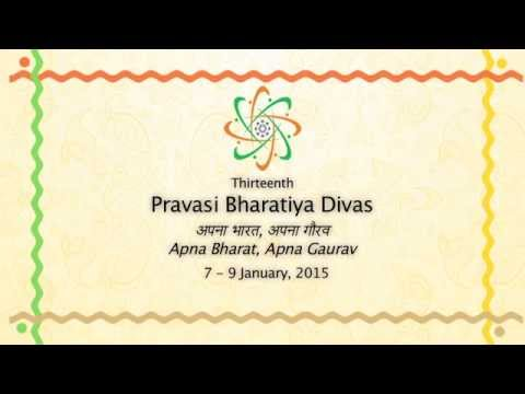 13th Pravasi Bharatiya Divas 2015 Promotional Video