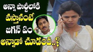 అన్నా పార్టీలోకి వస్తానంటే జగన్ ఏం అన్నాడో తెలుసా.? | Akhila Priya | Ap Cm Ys Jagan | TTM