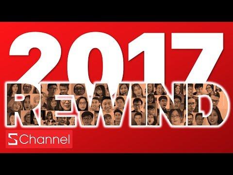 Schannel REWIND 2017: Thứ bạn YÊU NHẤT - GHÉT NHẤT ở Schannel đều có trong Video này! | schannel