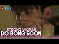 Strong Woman Do Bong Soon   EP 4 | Park Hyung Sik & Park Bo Young's Sweet Call [Eng Sub]