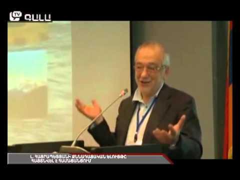 Լ. Հայրապետյանի քննադատական ելույթը հայտնվել է համացանցում