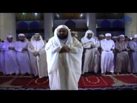 Sheikh Muhammad Khalil Al Qari - Salatul Maghrib - Malaysia - Imam of Masjid Quba
