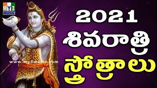 Vasanth tv siva stuthi mp3