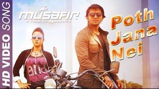 Poth Jana Nei - Tahsan | Musafir (2016) | Bengali Movie Song | Arifin Shuvoo | Marjaan