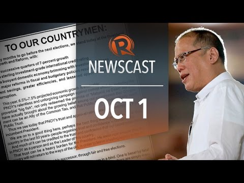 Rappler Newscast: Aquino print ad, Kevlar justices, Ebola in the US