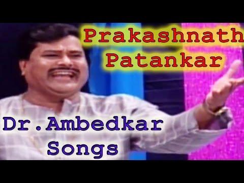 Tufan Se Baba Ne (जय भीम) | Jai Bhim Hindi Song | Prakashnath Patankar video