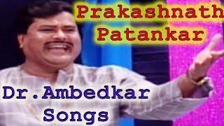 Tufan Se Baba Ne (जय भीम) | Jai Bhim Hindi Song | Prakashnath Patankar
