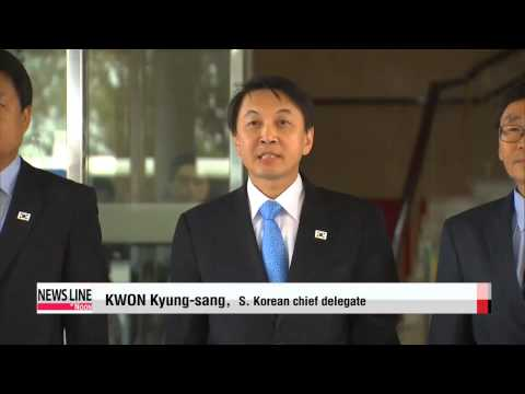 Inter-Korean talks on N. Korea's participation in Incheon Asian Games begin