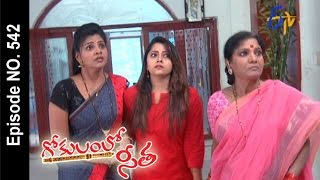 Gokulamlo Seeta |25th February 2017 | Full Episode No 544| ETV Telugu