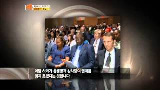 MBN 시사기획 맥 42회(2)-'메시아가 죽었다' 문선명과 통일교