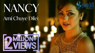Ami Chuye Dilei | Naquib Khan Feat. Nancy | Suzena Zafar | Angshu | Bangla New Song | 2015