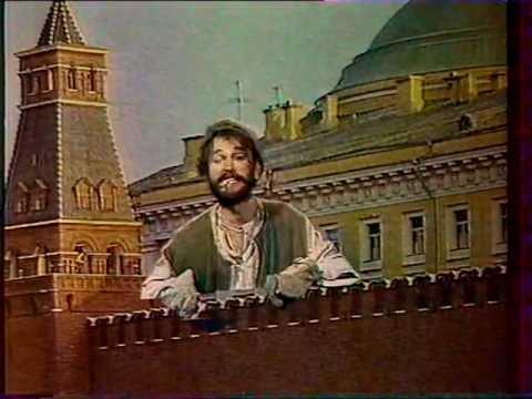 Игорь Тальков - Кремлевская Стена