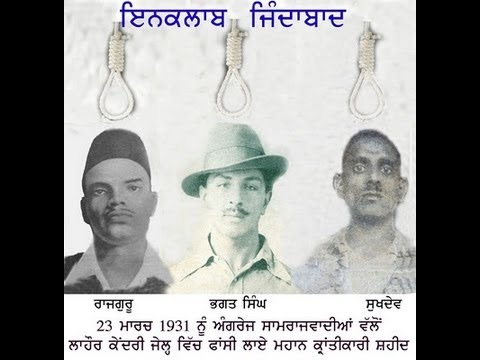 Sarfarosh Ki Tamanna The Legend of Bhagat Singh Raj Guru Sukh...
