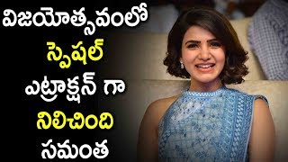 Samantha At Rangasthalam Success Meet | Ram charan, Sukumar
