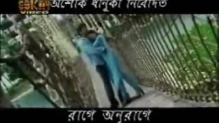 jammeahmed bangla ......valo lage sopno ke Raat jhaga sopno ke valo beshe sopne harale - YouTube.flv