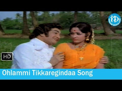 Yamagola Movie Songs - Ohlammi Tikkaregindaa Song - NTR - Jayapradha