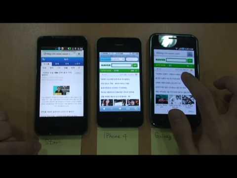 LG Optimus 2X против iPhone 4 и Samsung Galaxy S