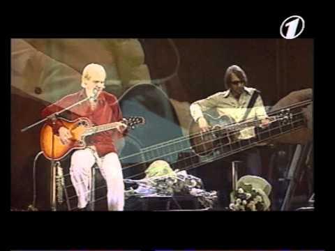 Воплі Відоплясова - Ладо (Live @ Жовтневий палац, 2007)