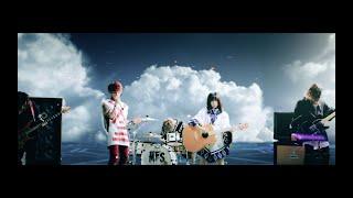 Download lagu 酸欠少女さユり×MY FIRST STORY『レイメイ』MV(フルver)TVアニメ『ゴールデンカムイ』第二期OPテーマ