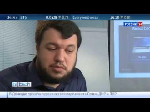 Acronis True Image for Mac в эфире канала Россия - 24 - Вести.Hi-Tech