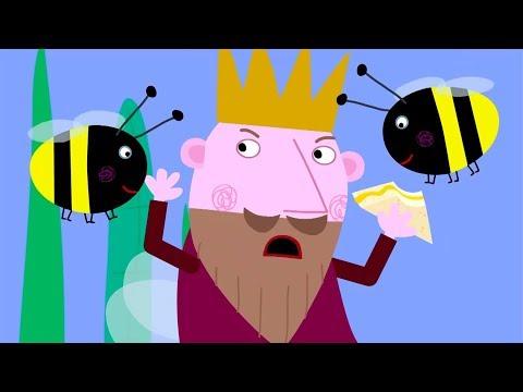 Новая серия Пчёлы 🐝Маленькое королевство Бена и Холли | Сезон 2, Серия 26
