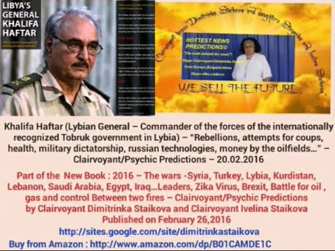 Libya -Khalifa Haftar (Libyan General)-Psychic Predictions 2016-2017 -Dimitrinka Staikova