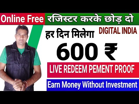 Earn money online 250000 ₹ per month, Make Money Online, Easy process, Best way to earn, Onead