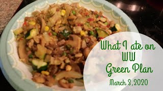 What I eat in a day on WW Green Plan to lose weight.  Pork Stir Fry   March 3, 2020