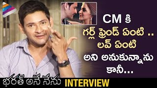 Mahesh Babu Opens Up about Love Track in Bharat Ane Nenu Movie | #BAN Interview | Koratala Siva