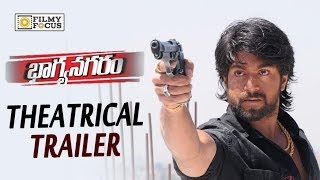 Bhagya Nagaram Movie Theatrical Trailer || Yash, Prakash Raj