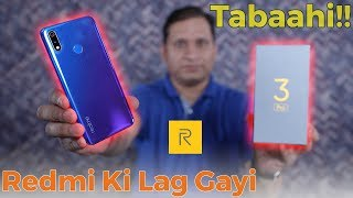 Realme 3 Pro Unboxing and First Look